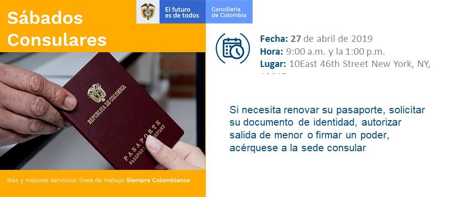 si_necesita_renovar_su_pasaporte_solicit